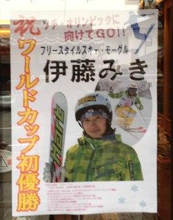 hinamatsuri-mikichan.jpg