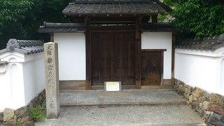 iwakura-tomomi-1.jpg