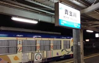 kibukawa-2.jpg