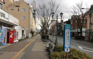 yokaichi-sta4.jpg